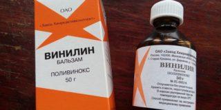 Винилин для детей для лечения болезней кожи и слизистых оболочек