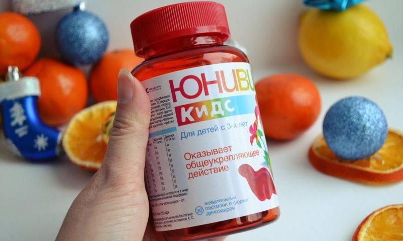 Препараты с витамином B4