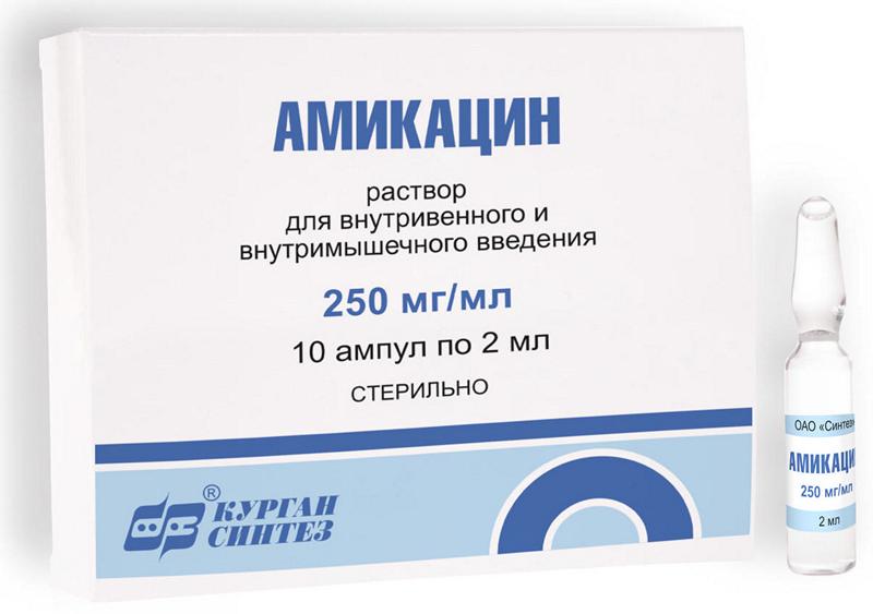 Уколы амикацин