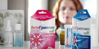 С какого возраста можно давать детям шипучие таблетки Антигриппин