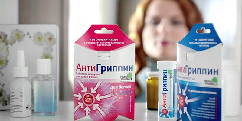 Антигриппин Детский цена в Томске от 127 руб., купить Антигриппин Детский, отзывы и инструкция по применению