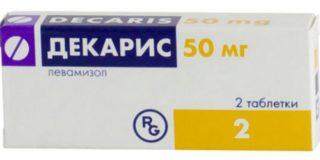 Декарис для детей при гельминтозе