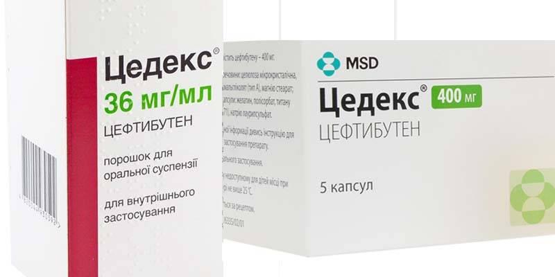 Антибиотик Цедекс для детей в суспензии