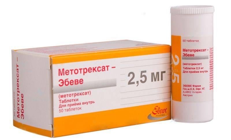 Лечение ревматоидного артрита