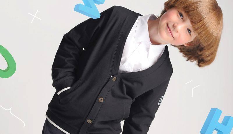 Школьный кардиган
