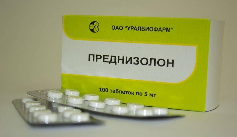 Лечение адреногенитального синдрома